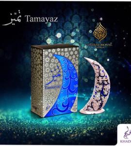 Fancy Limited 50 – Dubai Fancy perfume Oils